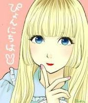 anime hair styles part 1
