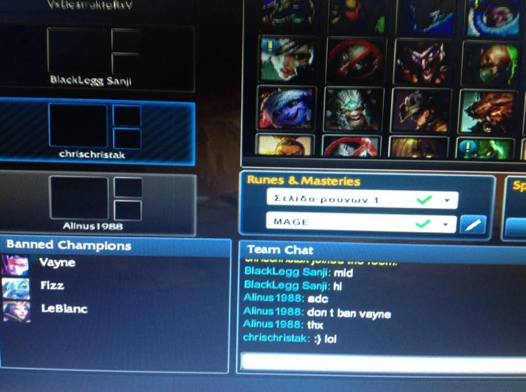 dont ban vayne league