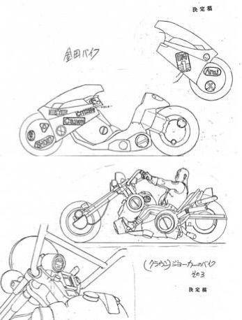 V Force Motorcycle, V, Free Engine Image For User Manual