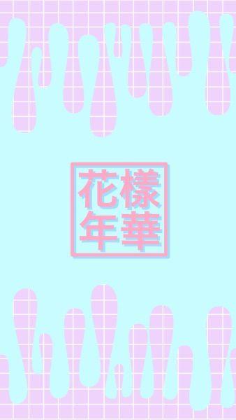 Jungkook Wallpaper Iphone Bts Wallpapers K Pop Amino