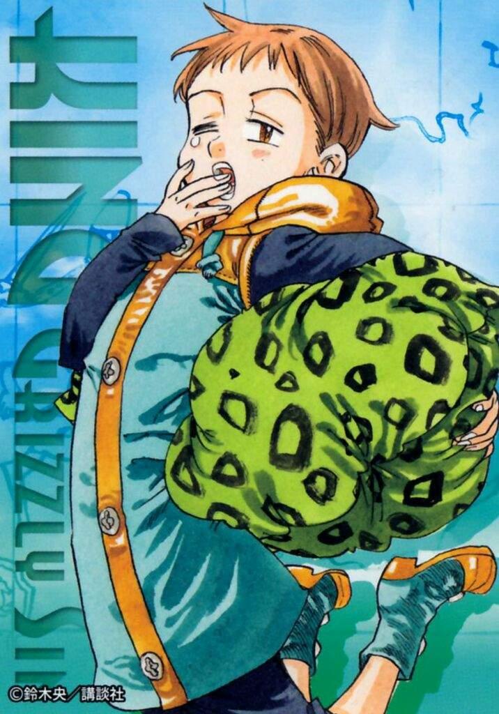 King The Seven Deadly Sins : seven, deadly, Anime, Amino