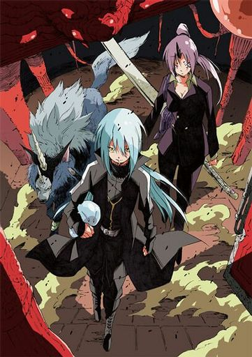 Ultimate slime, demon slime, true dragon, great demon lord. Tensei Shitara Slime Datta Ken Wiki Anime Amino