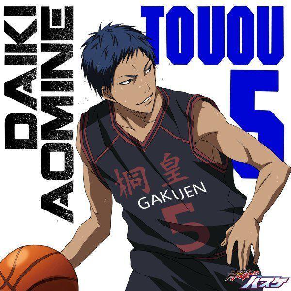 aomine daiki wiki anime