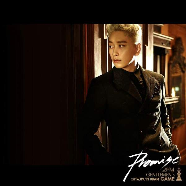 2pm Adtoy Mv - Year of Clean Water