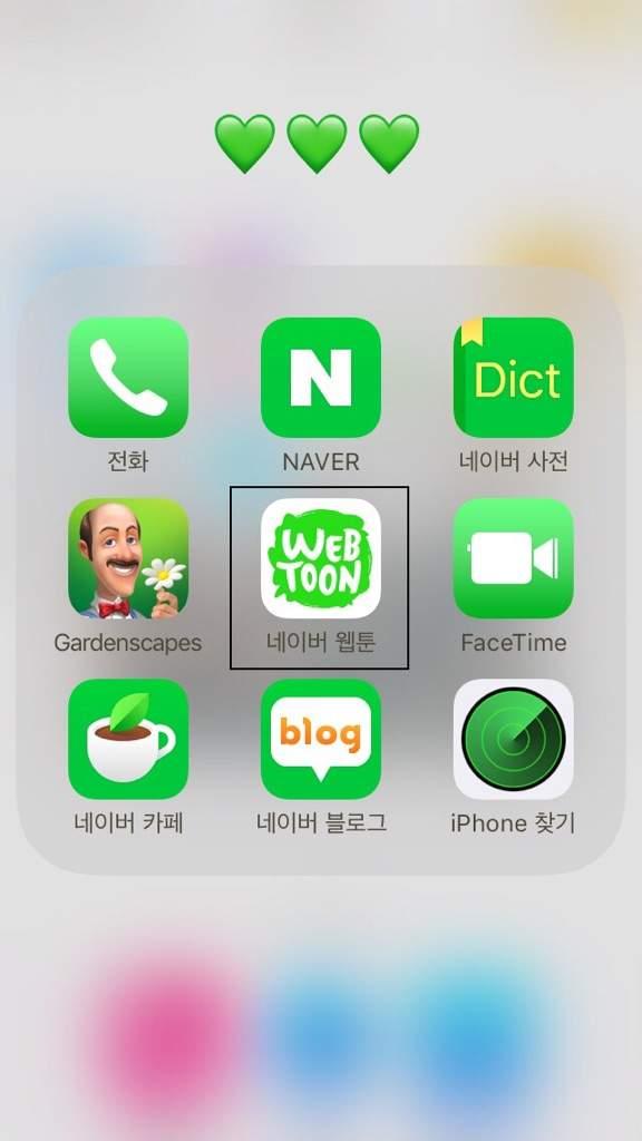 Korea Webtoon  KDrama Amino
