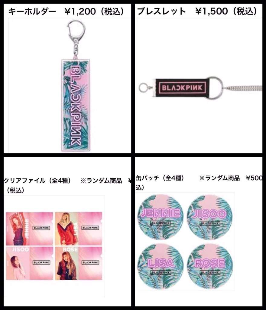 BlackPink Japanese Merchandise is Now Out for The Public