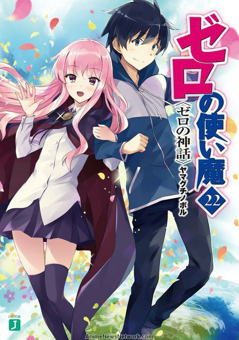 Anime From Zero To Hero : anime, Anime, Underrated, Amino