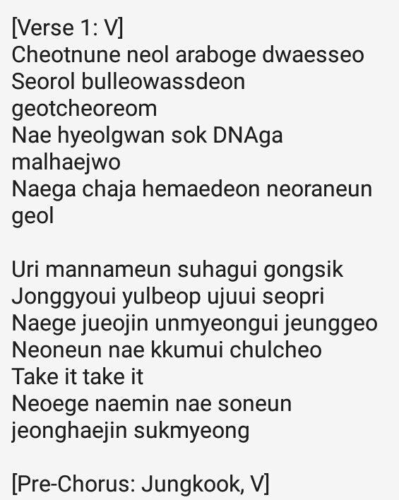 Dna Romanized Lyrics : romanized, lyrics, Lyrics, Center:, Romanized