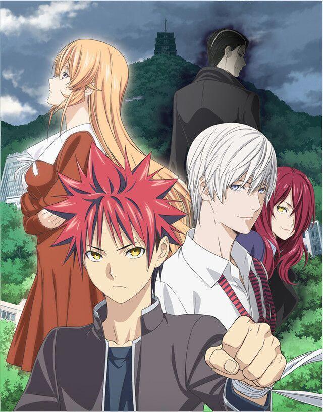 Conseil Des 10 Food Wars : conseil, (Shokugeki, Soma), Anime, Manga, Amino