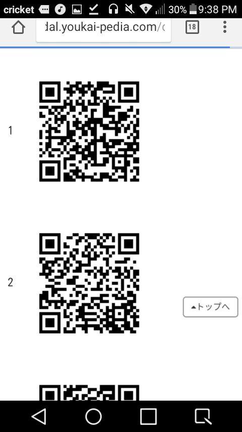 Qr Code Yo Kai Watch Blaster : watch, blaster, Watch, Piece, Special