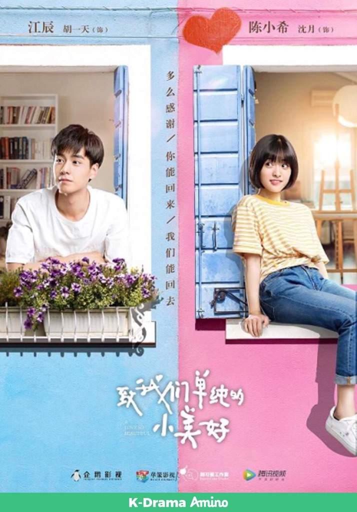 A Love So Beautiful : beautiful, BEAUTIFUL, *Spoiler, Alert*, K-Drama, Amino