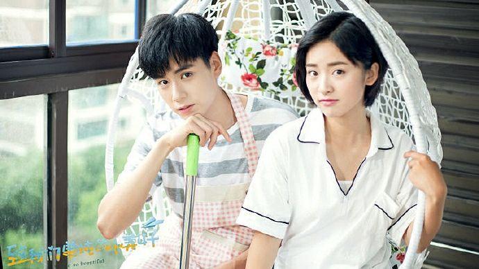 Cute Yang Xiao Long Wallpaper A Love So Beautiful 4 Review K Drama Amino