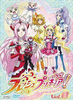 Star Wallpaper Cute Kawaii Fresh Glitter Force Glitter Force Amino