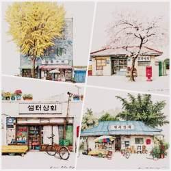 Korean Aesthetic 2