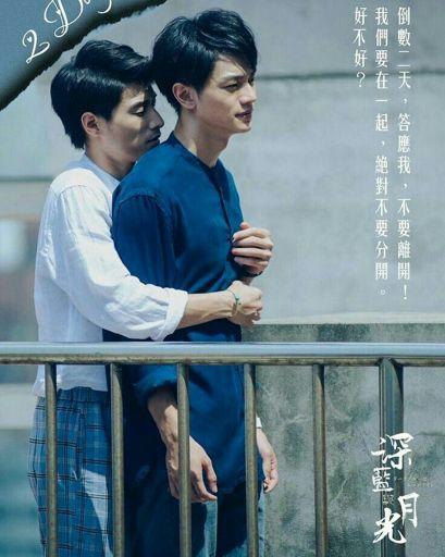 Dark Blue And Moonlight Ep 3 : moonlight, Warning!!!, About, Moonlight., ~BL•Drama~, Amino
