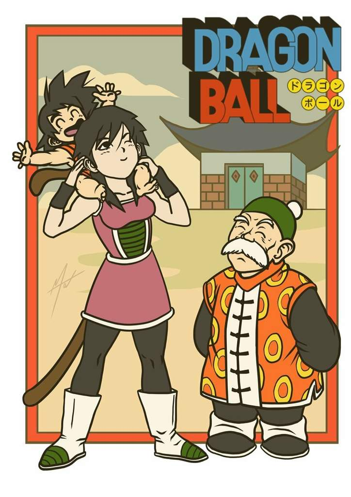gine what if dragonball