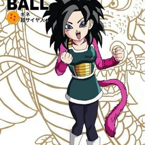 gine dragon ball espaÑol
