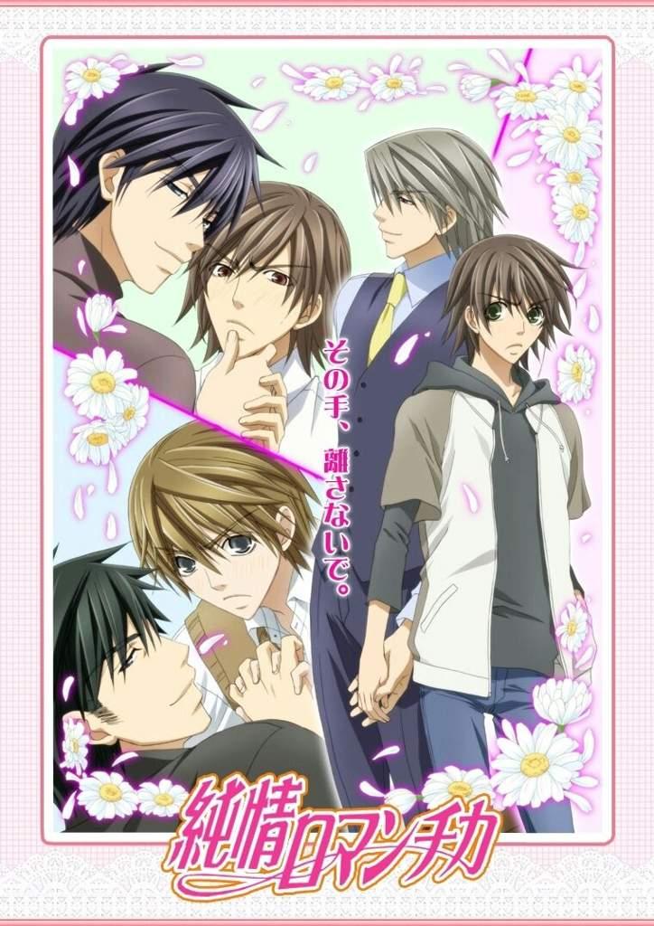 Diabolik Lovers Wallpaper Fall All Yaoi Shounen Ai Anime 💎yaoi💎 Amino