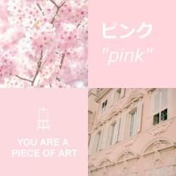 aesthetic pink libra sun flowers
