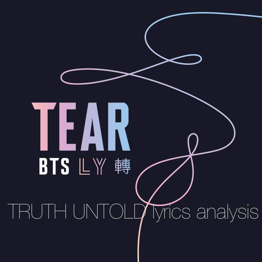Cute The Person Who Is Reading This Right Now Wallpaper Truth Untold Lyrics Analysis Army S Amino