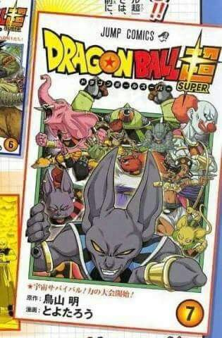 Dragon Ball Super Tome 7 : dragon, super, Dragon, Super, Couverture, Révélée, DBTimes, Amino