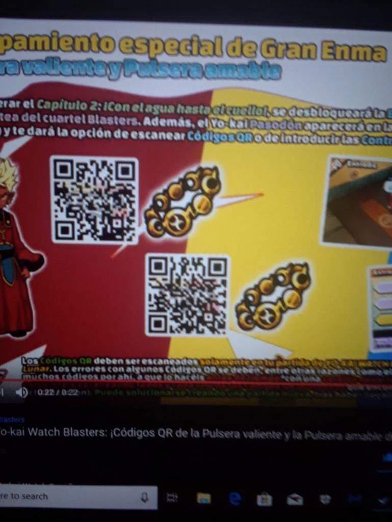 Qr Code Yo Kai Watch Blaster : watch, blaster, Literally, Yokai, Yo-Kai, Watch, Amino