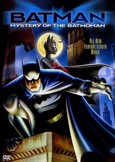 أفضل 10 أفلام الرسوم المتحركة لفارس الظلام باتمان عالم