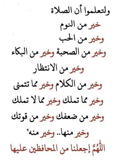 الشهوات شباب الإسلام Amino