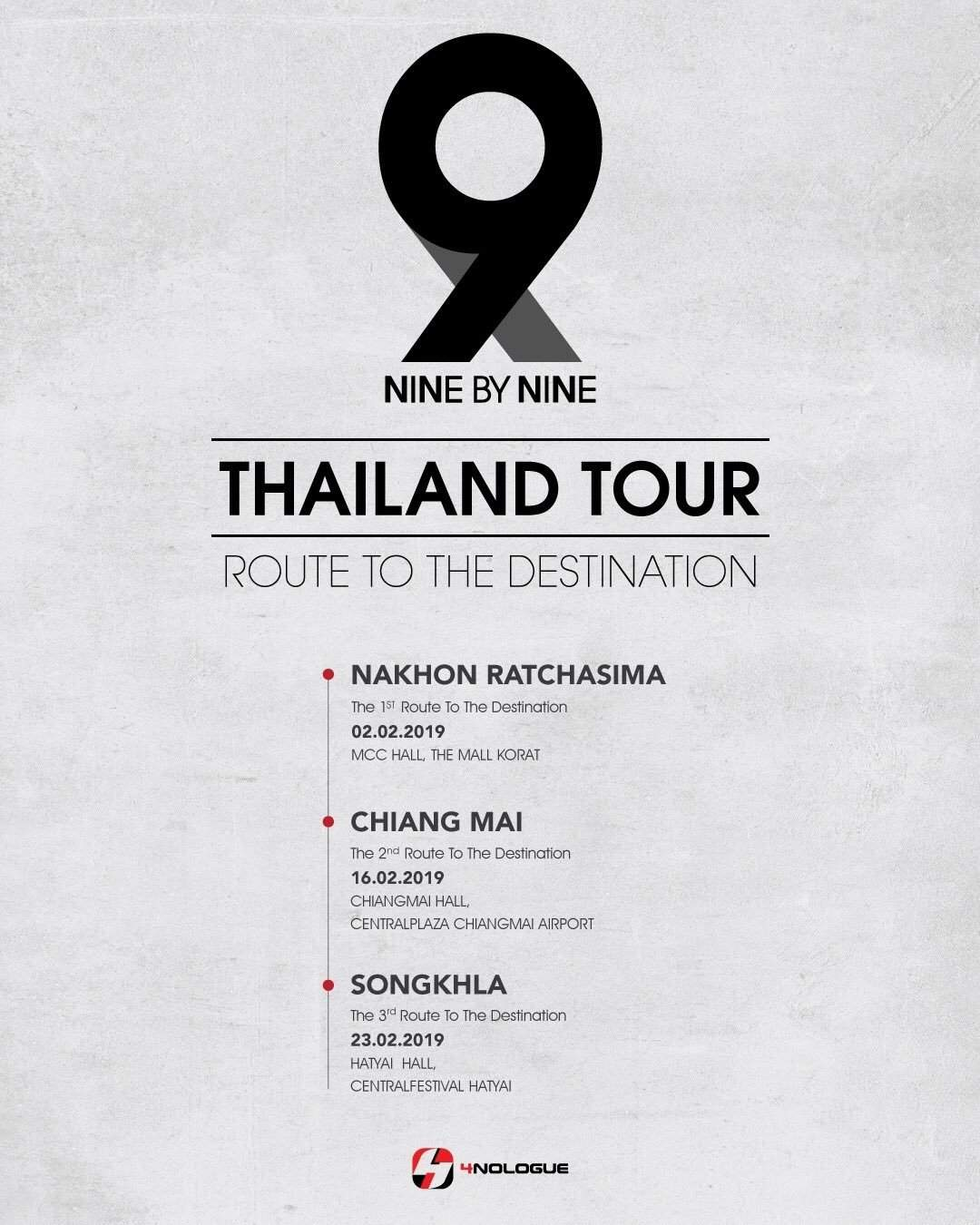 9x9 Thailand Tour : Route To The Destination   9by9th Amino