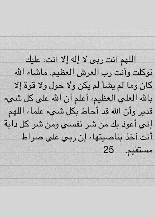 الإسلامkdda Amino
