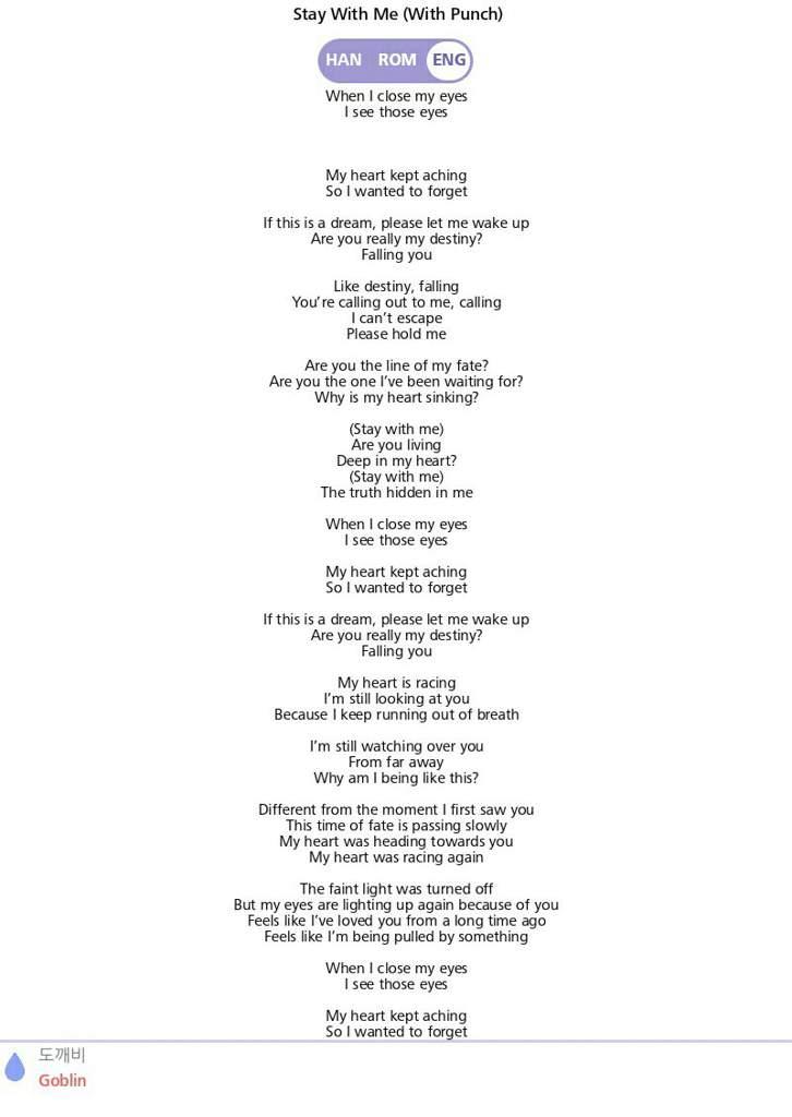 Lirik Lagu Stay With Me Ost Goblin : lirik, goblin, ME...GOBLIN, LYRICS., K-Drama, Amino