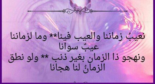 Featured عشاق اللغة العربية Amino