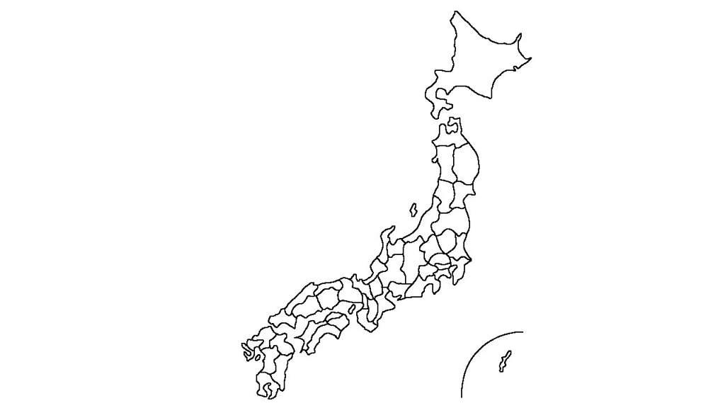 Japanese Prefectures Mapping Polandball Amino Amino