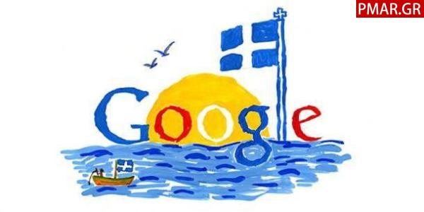 google-competiiton-pmar