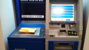 自動郵便機