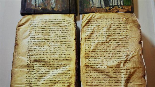 Worlds Third Oldest Bible Displayed At Smithsonian