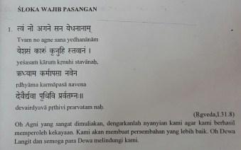 SLOKA WAJIB PASANGAN 1