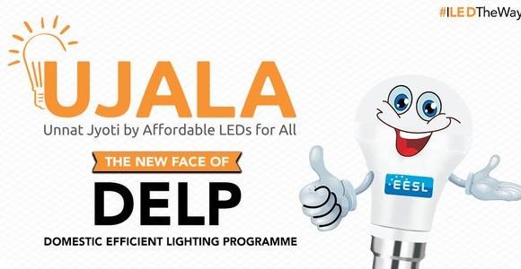 Ujala Yojana| Free LED Bulb Scheme - PM Jan Dhan Yojana
