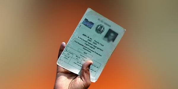 Digital Ration Card Application Form Pdf