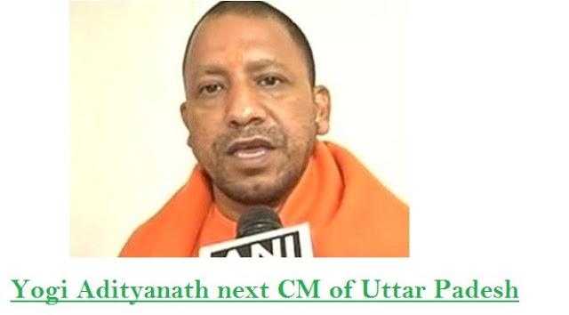 List of Yogi Adityanath Schemes and Yojanas in UP