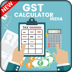 GST Tax Calculator in India