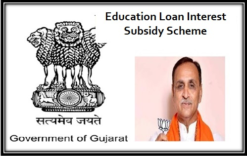 Education Loan Interest Subsidy Scheme