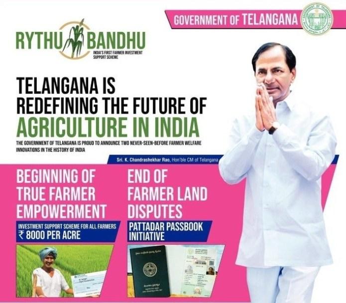 Apply] Rythu Bandhu Scheme Telangana 2019 - PM Jan Dhan Yojana
