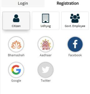राजस्थान एसएसओ आईडी