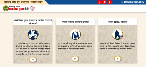MP Viklang Pension Yojana