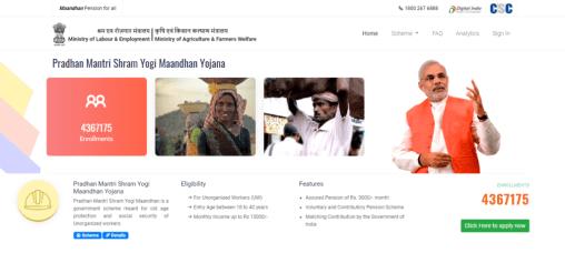 प्रधानमंत्री श्रम योगी मानधन योजना, PMYSM Yojana 2020 online Registration : पीएम श्रम योगी मानधन योजना