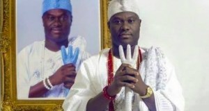 ...the Ooni of Ife, Oba Adeyeye Ogunwusi...