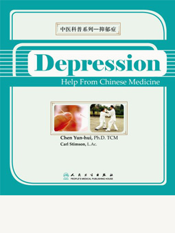 Depression: Help from Chinese Medicine - PMPH USA