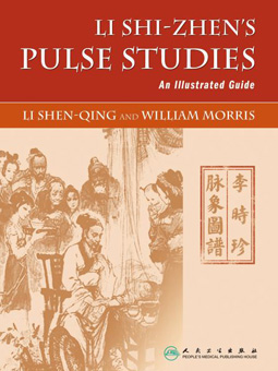 Li Shi-zen's Pulse Studies: An Illustrated Guide cover image