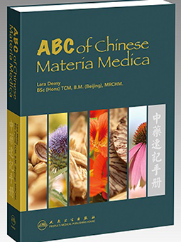 ABC of Chinese Materia Medica cover image